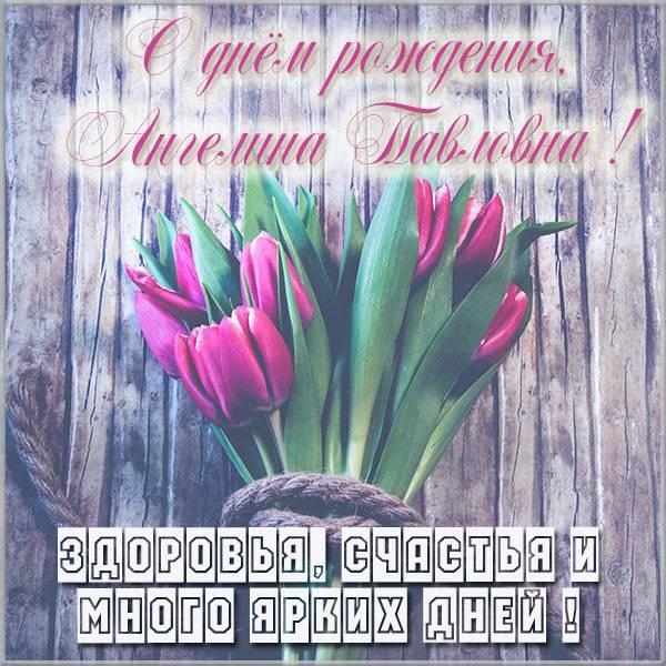 Картинка с букетом тюльпанов на день рождения Ангелине!